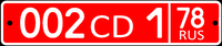 Russian license plate (diplomatic v3).png